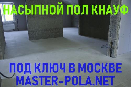 NASYPNOY_POL.jpg